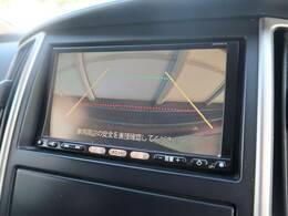 【バックカメラ】シフトをRにいれると自動的に画面が切り替わり、後方の様子が映ります。自動車には死角があります。だからこそ必須な装備♪駐車が苦手な方にもオススメな便利機能です。