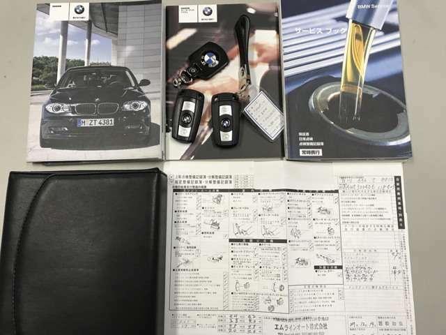 新車時の取扱一式&保証書&全記録簿&キーレスキー×2個でございます♪