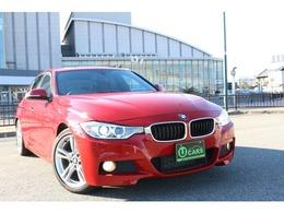 BMW 3シリーズ 320i Mスポーツ バックカメラ 電動シート 地デジ