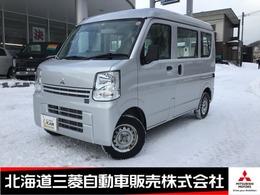 三菱 ミニキャブバン 660 M ハイルーフ 4WD