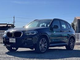 BMW X3 xドライブ20d Mスポーツ ディーゼルターボ 4WD ハイライン・Rシートアジャストメント