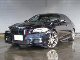 BMW 5シリーズ 523i Mスポーツパッケージ Mスポーツ・純正ナビ・フルセグBカメ・ETC