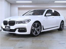 BMW 7シリーズ 740i Mスポーツ 茶革 レーザーLEDライト BMW認定中古車