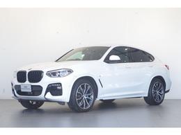 BMW X4 xドライブ30i Mスポーツ 4WD 仕様変更後モデル 黒本革 純正20AW ETC
