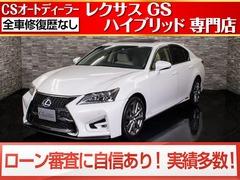 レクサス GS の中古車 250 Iパッケージ 千葉県野田市 159.8万円