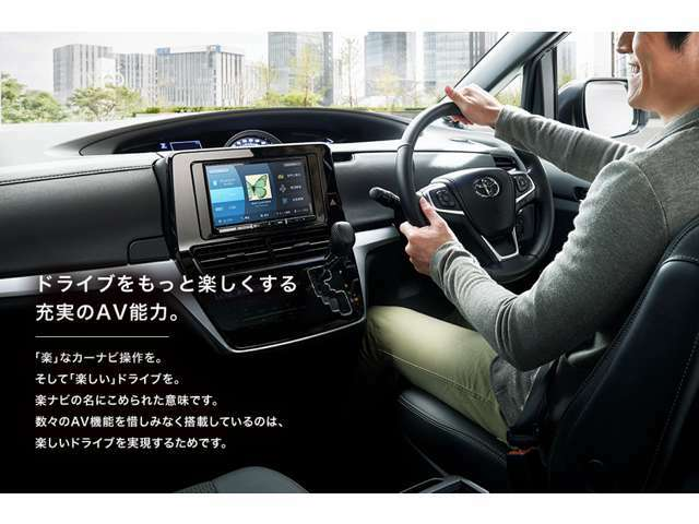 Aプラン画像:ドライブをもっと楽しくする充実のAV能力。「楽」なカーナビ操作を。そして「楽しい」ドライブを。楽ナビの名にこめられた意味です。数々のAV機能を惜しみなく搭載しているのは、楽しいドライブを実現するためです。