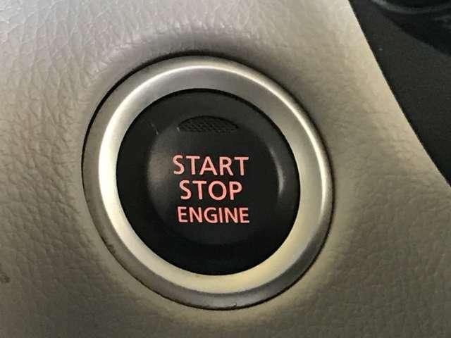 【プッシュスタート】 カギを持っている状態でブレーキを踏んでこちらのボタンを押していただくとエンジンがスタートします!