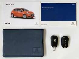 ■禁煙車 ■ワンオーナー ■取扱説明書 ■新車時保証書 ■ディーラー点検記録簿(R1、2) ■スペアキー