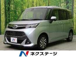 トヨタ タンク 1.0 カスタム G S 純正9型ナビ 両側電動ドア 禁煙車
