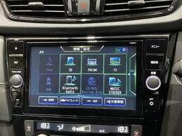 ブルーレイ対応★9インチ大画面ナビ【MM520D-L】高画質な映像を車でもお楽しみいただけます♪さらに点検などのお知らせが届くNissanConnect付です★