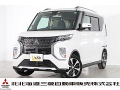 三菱 eKクロススペース の中古車 660 T 4WD 北海道旭川市 208.0万円