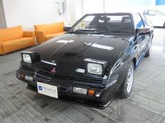 三菱 スタリオン の中古車 2.6 GSR-VR 大阪府寝屋川市 248.0万円