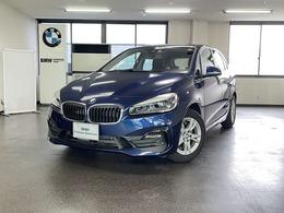 BMW 2シリーズアクティブツアラー 218d xドライブ 4WD 元弊社デモカーセーフティ・コンフォートP