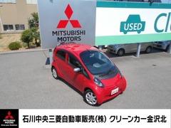 三菱 アイ の中古車 660 T 4WD 石川県金沢市 68.0万円