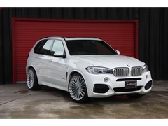 BMW X5 の中古車 xドライブ 50i Mスポーツ 4WD 福岡県北九州市小倉南区 469.0万円