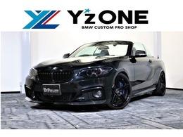 BMW 2シリーズカブリオレ 220i Mスポーツ AC SCHNITZER