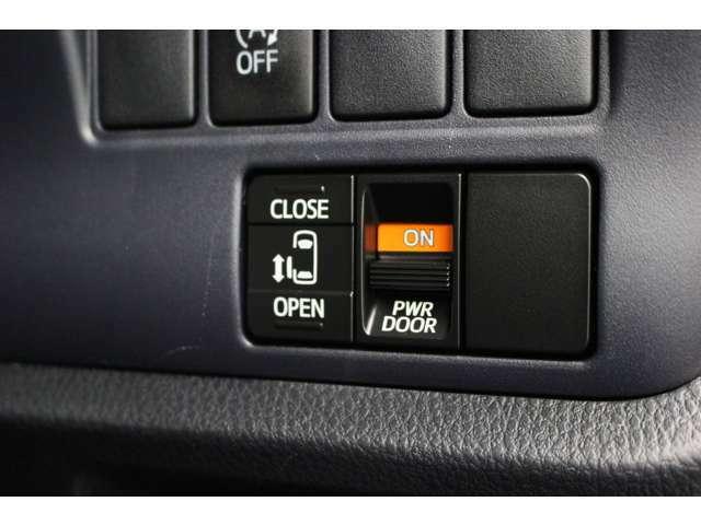 【パワースライドドア】室内インパネ部やキーに付いた操作スイッチを押す、もしくはドアノブを引くだけでスライドドアの開閉ができる機能です。力いらずでラクラクです♪挟み込み防止機能も付いているので安全性も◎