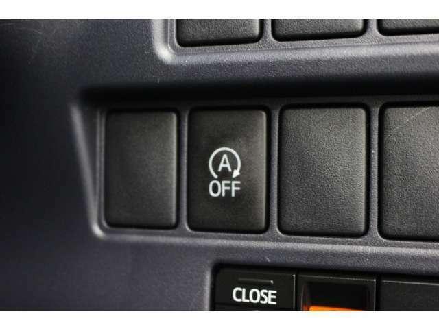 【スマートストップ】渋滞中や信号待ちなど、停車中に自動でエンジンストップします。無駄を省いて燃費アップ♪ガソリン代ダウン♪発進はブレーキを離すだけで自動でエンジンがかかります!