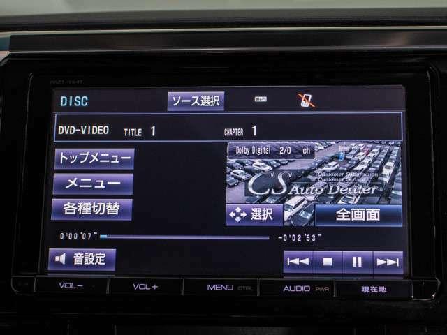 ディーラーオプションのSDナビゲーション装備!CD・DVD再生・CD録音機能・地デジ機能搭載!