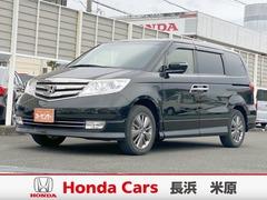 ホンダ エリシオンプレステージ の中古車 2.4 プレステージ S 4WD 滋賀県米原市 170.1万円