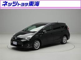 トヨタ プリウスα 1.8 S ツーリングセレクション ナビ/ETC/バックカメラ/スマートエントリー