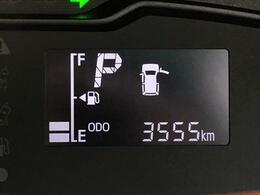 走行距離4000キロ以下!たくさん走って燃費をどんどん良くしちゃいましょう^^
