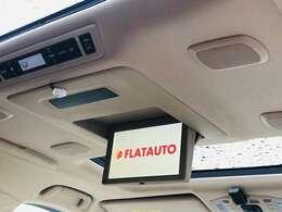 【電動後席モニター】プレミアムサウンド専用!電動開閉後席フリップダウンモニターです。5.1chサウンド、18スピーカーの専用音響システムとなり、人気の装備になります。