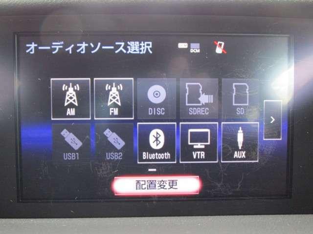フルセグテレビも見れる純正ナビ搭載!便利なバックカメラやBluetooth機能も搭載されており、ドライブには欠かせない必需品です!
