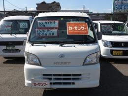 ダイハツ ハイゼットトラック 660 エアコン・パワステスペシャル 3方開 走行7.8万km