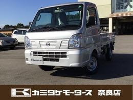 日産 NT100クリッパー 660 DX 軽自動車・マニュアルエアコン・パワステ