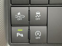 【衝突被害軽減ブレーキ/横滑り防止装置/パーキングセンサー/アイドリングストップ】