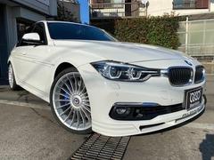 BMWアルピナ B3 の中古車 ビターボ リムジン 千葉県柏市 598.0万円