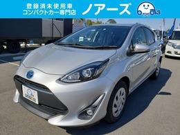 トヨタ アクア 1.5 S トヨタセーフティセンス TVナビ