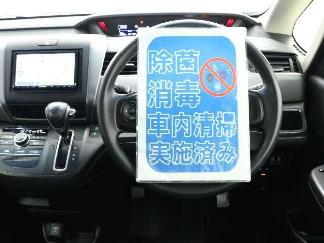 ディーラーならではのバックアップ体制でお客様のお車をトータルでサポートいたします!