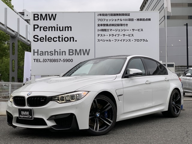 BMWM3セダン☆Mサスペンション☆サキールオレンジレザー☆純正19インチAW☆フロント&リアスポイラー☆LEDライト☆