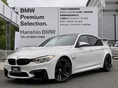 BMW M3セダン の中古車 M DCT ドライブロジック 兵庫県神戸市東灘区 625.0万円