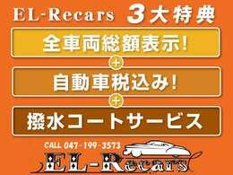 【人気のブラック】のスカイラインクーペが入庫☆RS-R車高調やドラレコ・ETC・インテリキーなど装備☆おすすめの一台です!
