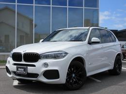 BMW X5 リミテッド ホワイト 4WD 限定車SR20AWLEDハーマン地デジ1オナ