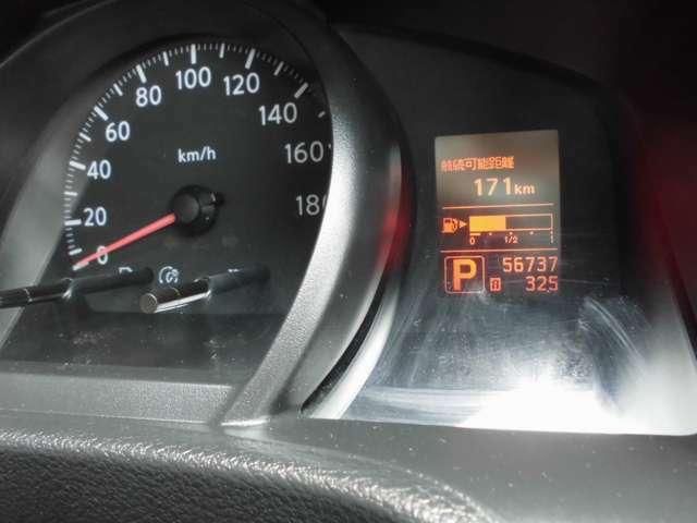 走行距離は56,737kmです。