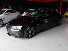 BMW 3シリーズクーペ の中古車 320i Mスポーツパッケージ 埼玉県川口市 55.0万円