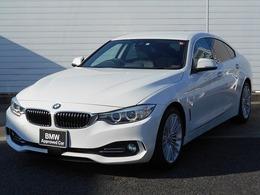 BMW 4シリーズグランクーペ 420i ラグジュアリー 17AW黒革地デジACCPDCETC1オナ禁煙認定車