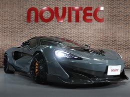 マクラーレン 600LT NOVITEC コンプリート600LT 3.8 NOVITEC 600LT  コンプリート
