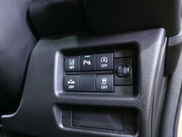 アイドリングストップ・デュアルカメラブレーキサポート機能は、スイッチ一つでON・OFFが可能です。