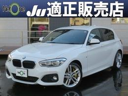 BMW 1シリーズ 118i Mスポーツ HDDナビ衝突軽減ブレーキETC車線逸脱警告