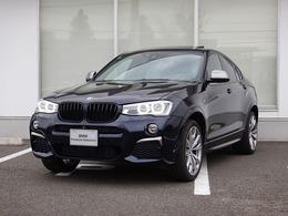 BMW X4 M40i 4WD アイボリーレザー サンルーフ 1オーナー