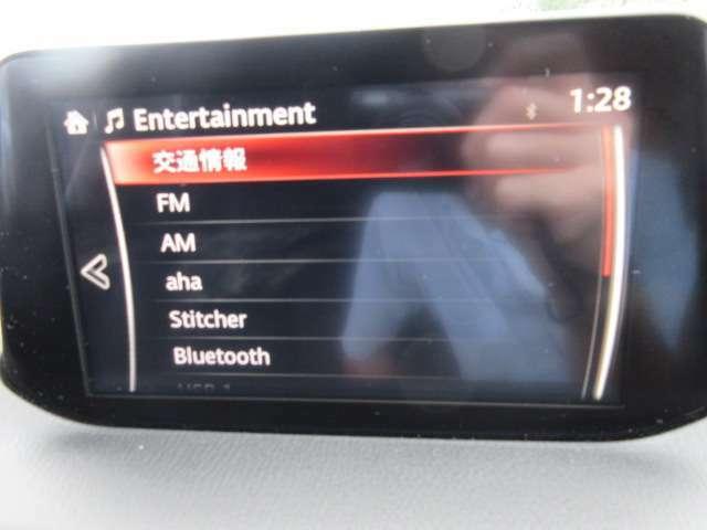 Bluetooth内蔵!!
