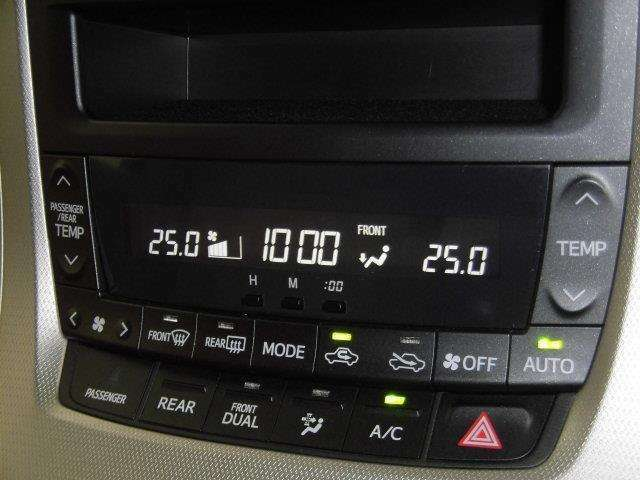 お好みの温度に設定して頂くと、車内の温度を自動調整♪快適にクルマの中を過ごして頂けます。