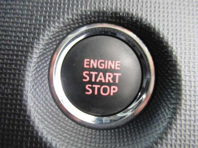 ラクラクプッシュスタートでエンジン始動!