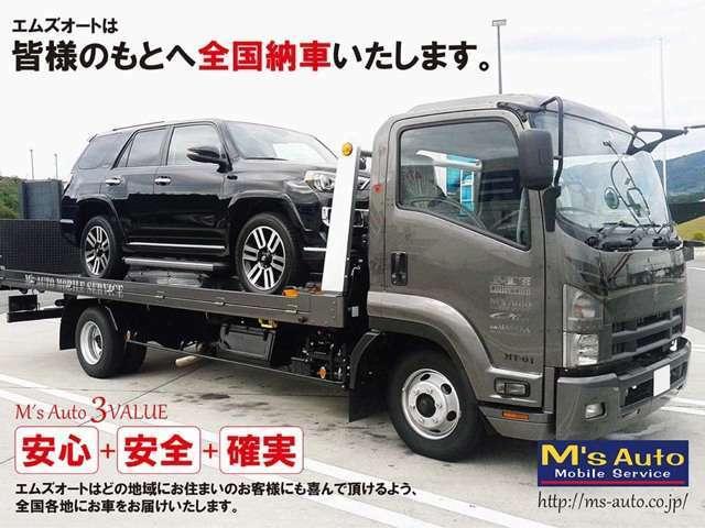 M's Autoは、お客様のもとへ全国納車いたします!北は北海道、南は沖縄まで納車を承ります☆