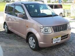 お支払い総額20万円です。  下取車がありましたら一万円以上で買取り致します。